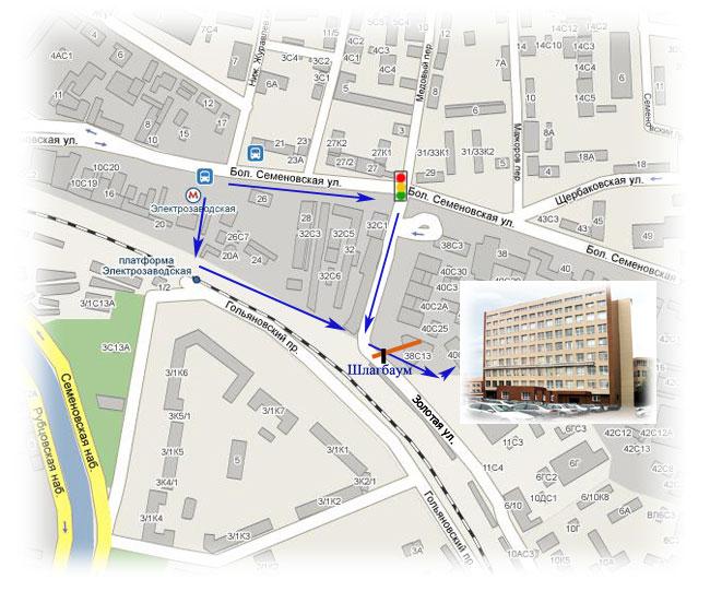 Наш адрес: Москва ул.Б.Семеновская 40.